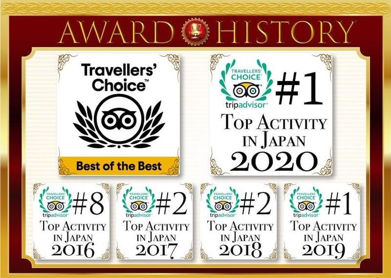 ▲世界最大級の旅行クチコミサイト「トリップアドバイザー」では度々受賞した:アキバフクロウ提供