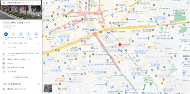 Google マップのリスティング画面
