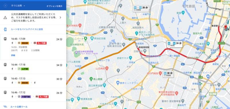 東京駅までのルート・乗換 Google マップ