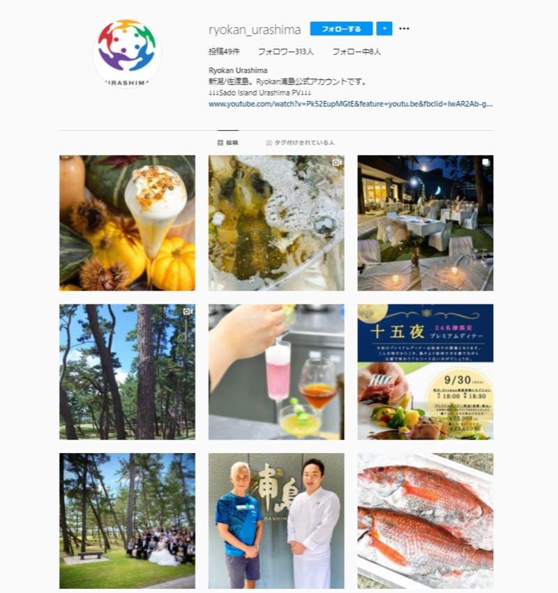旅館のInstagramアカウントのトップページにイベントや景色の画像が並んでいる