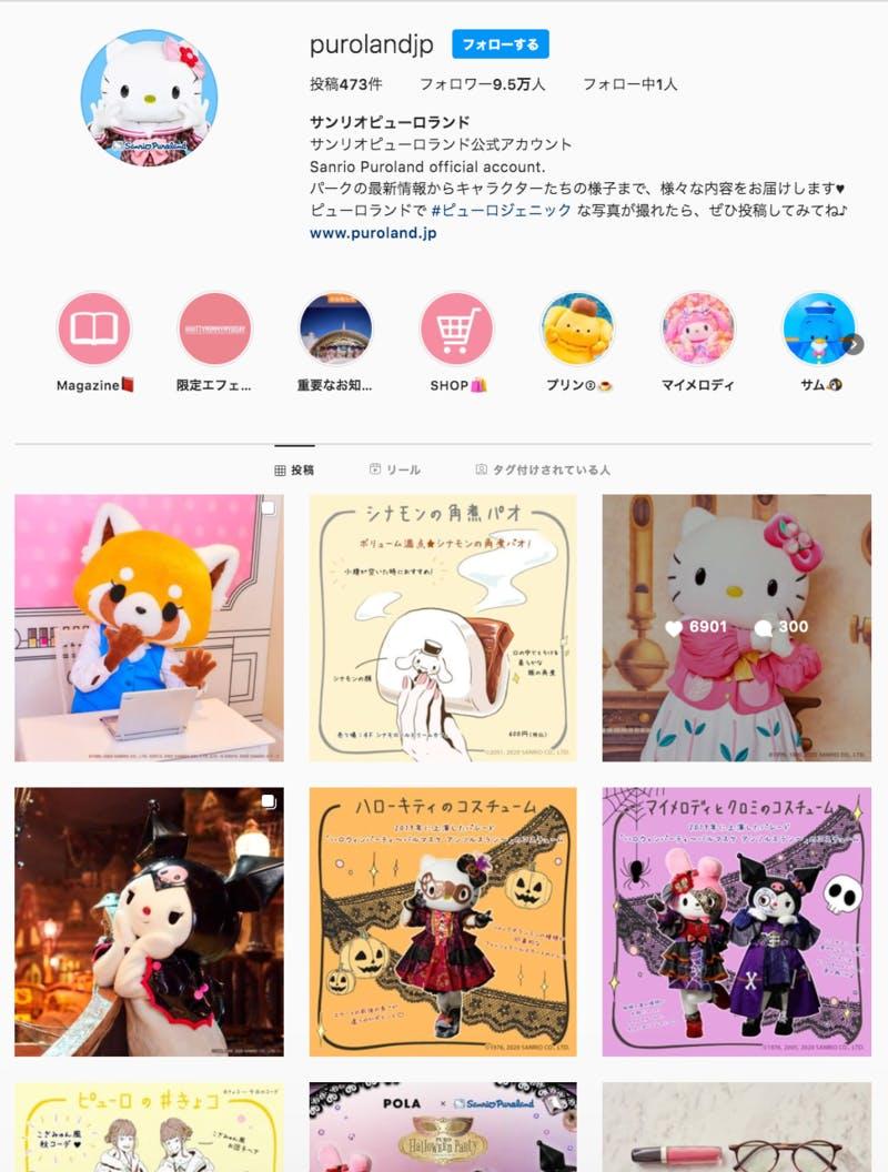 インスタグラムのトップページにサンリオのキャラクターの画像が並んでいる