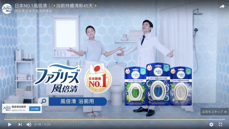 動画広告の例