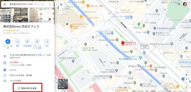 Googleマップに表示される企業のビジネス情報