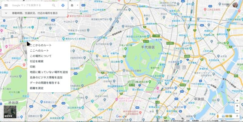 マップ 測る google 距離