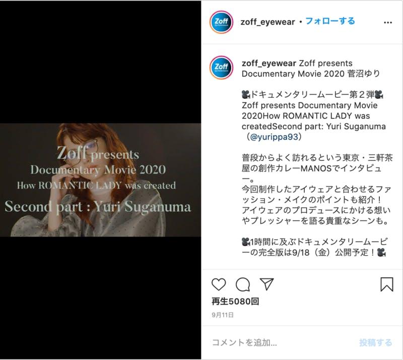 Instagram Zoff
