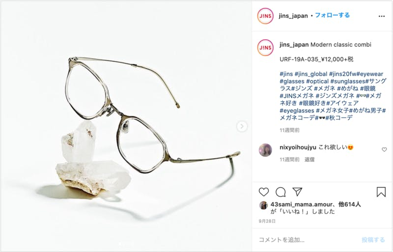 Instagram JINS