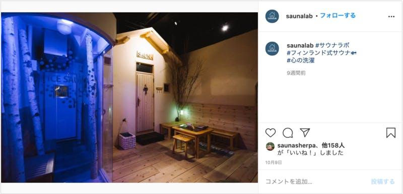 Instagram SaunaLab