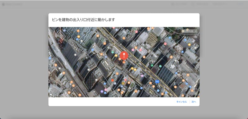 Apple Maps Connect 登録