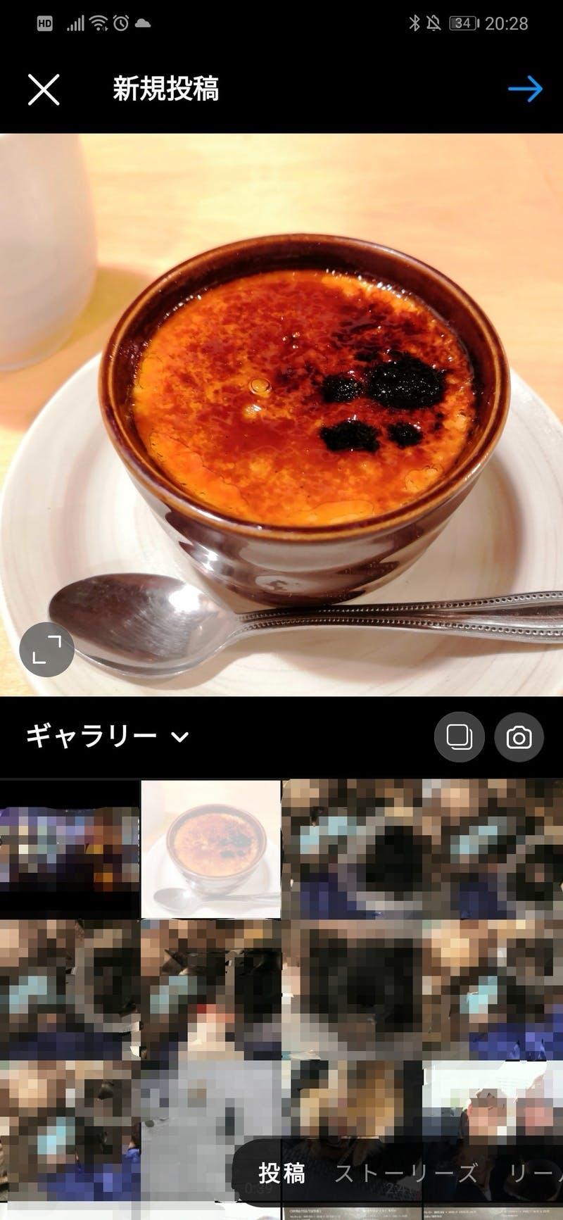 Instagram 投稿 店舗 位置情報 載せる 方法