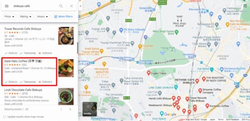 ▲Shibuya Cafe 検索サンプル:編集部キャプチャ