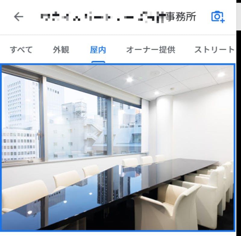 弁護士事務所による写真の投稿(1):口コミラボ編集部スクリーンショット