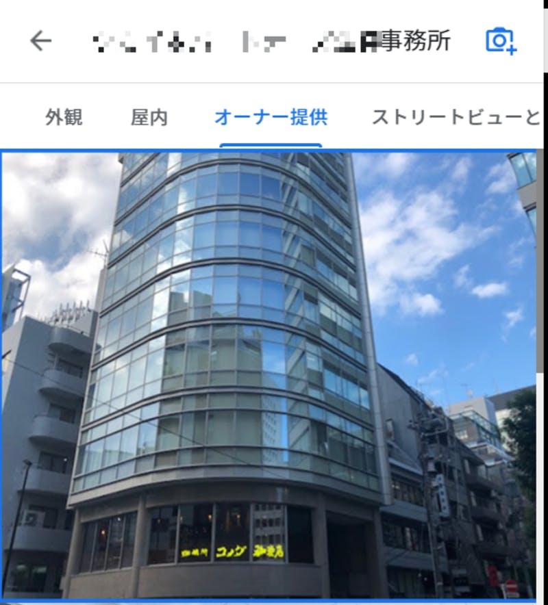 弁護士事務所による写真の投稿(2):口コミラボ編集部スクリーンショット