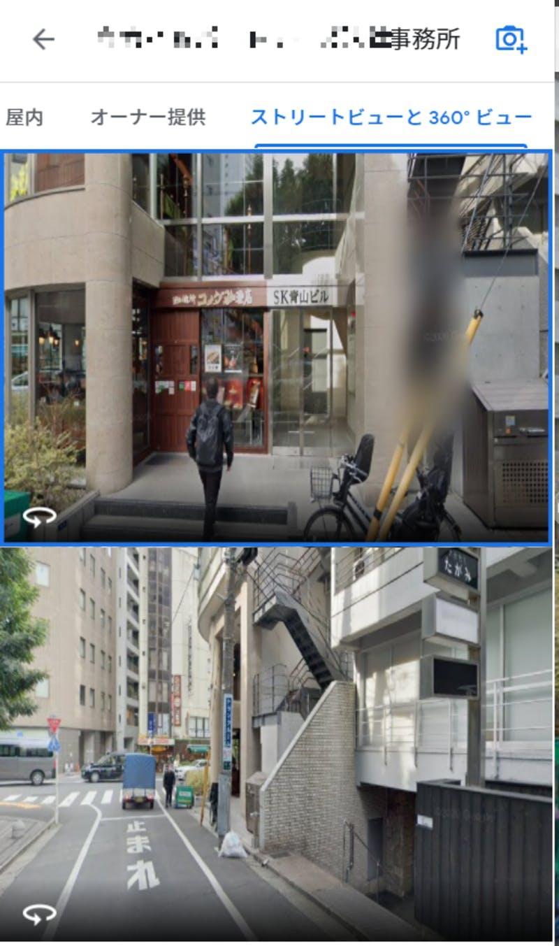 弁護士事務所による写真の投稿(3):口コミラボ編集部スクリーンショット