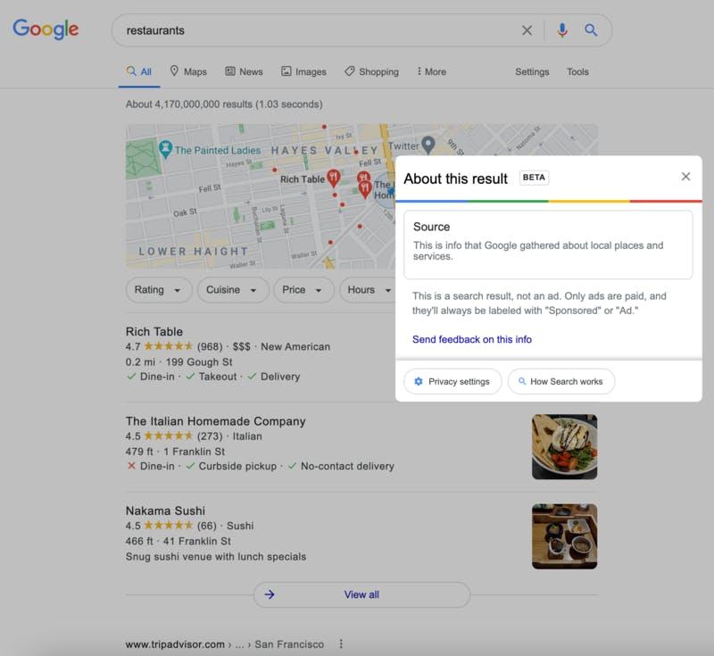 ローカル検索 結果 情報 確認
