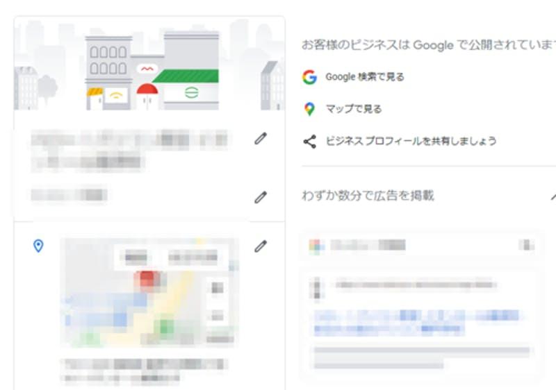 Googleがテスト中の新しい住所欄の表示