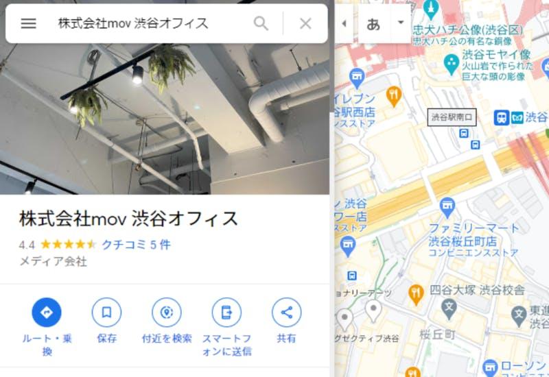 Googleマップでお店の情報を検索した時に表示される画面