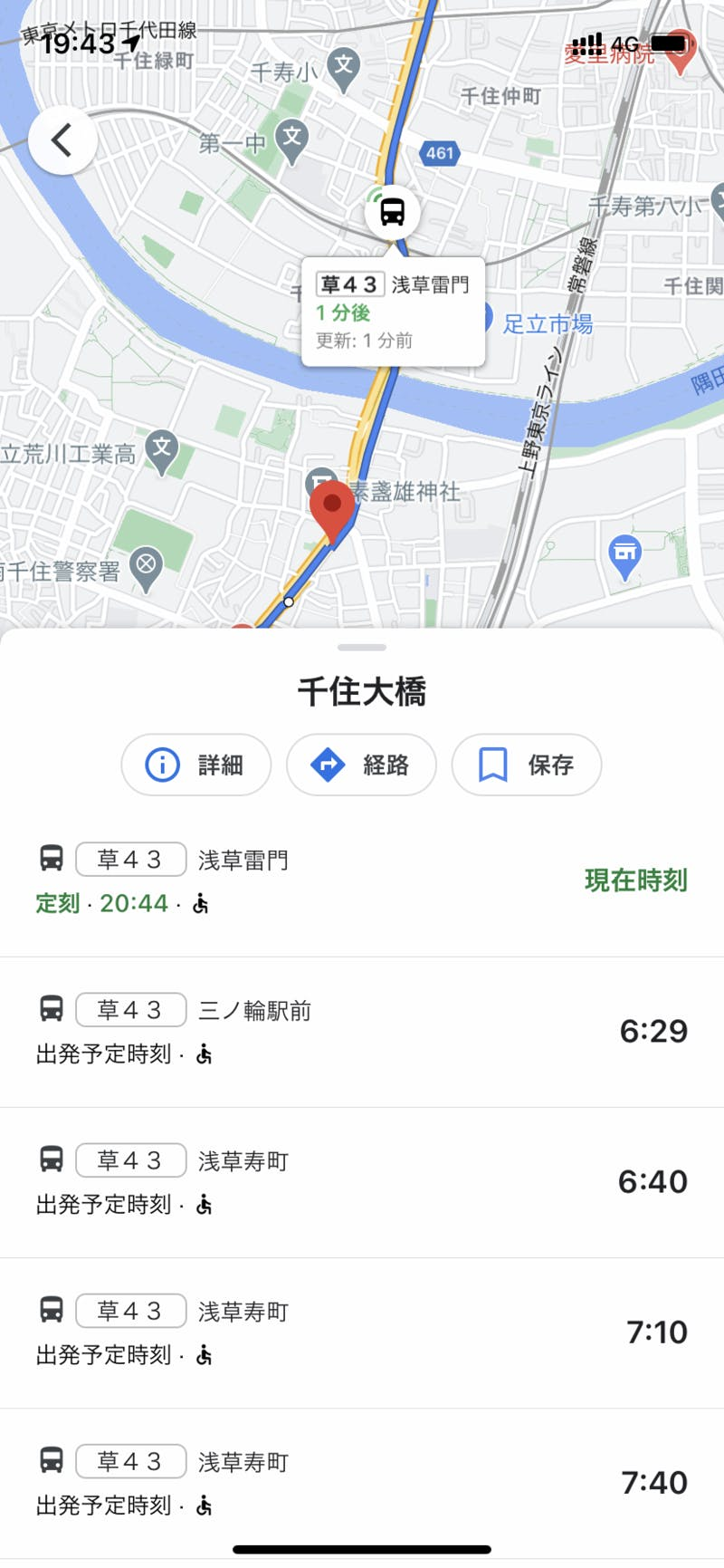 Google マップに都営バスの位置情報が表示されている