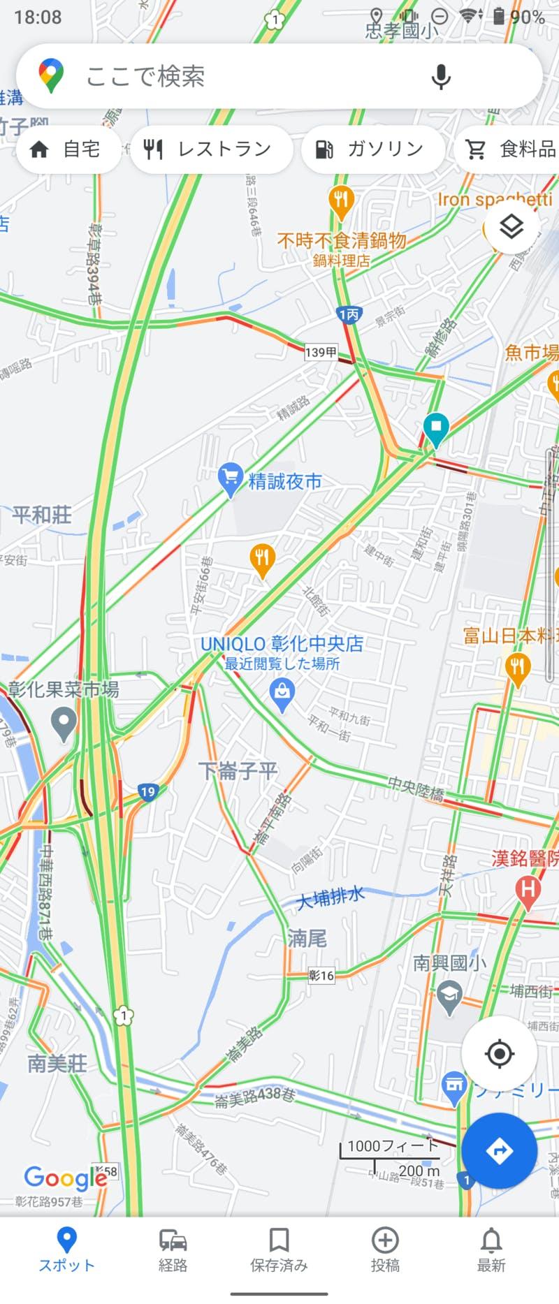 地図に交通状況が表示される
