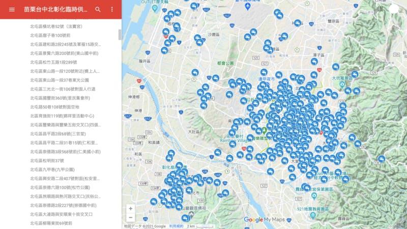 Google マイマップの例