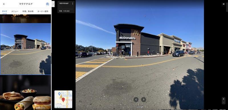 チェーン店 googleマイビジネス