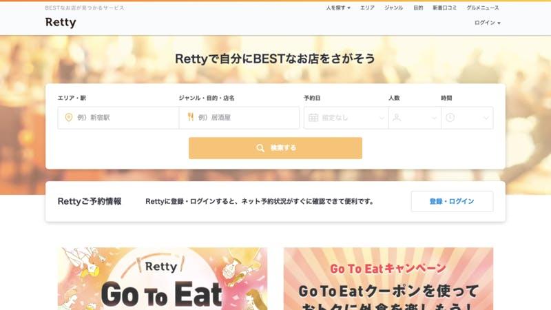 Retty