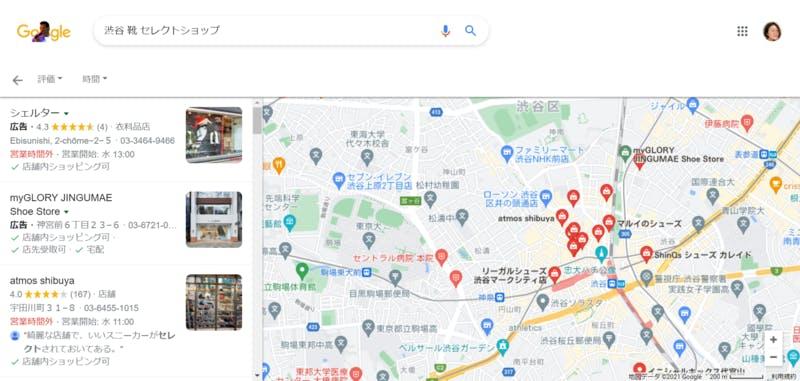 myGLORY JINGUMAE Shoe StoreのGoogleビジネス情報