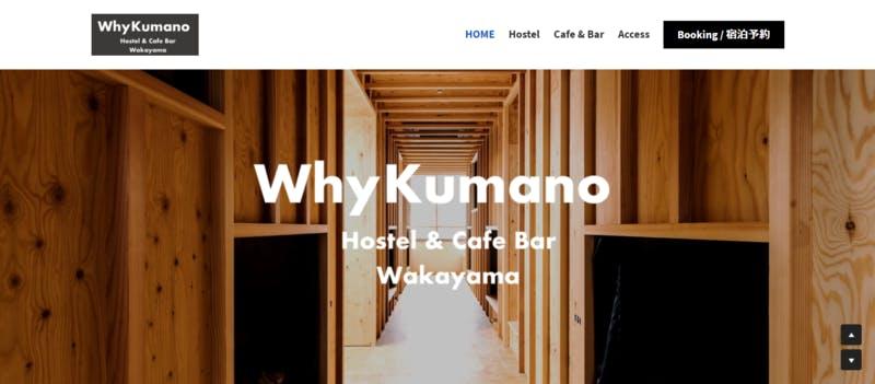 和歌山県熊野エリアのゲストハウス「WhyKumano」
