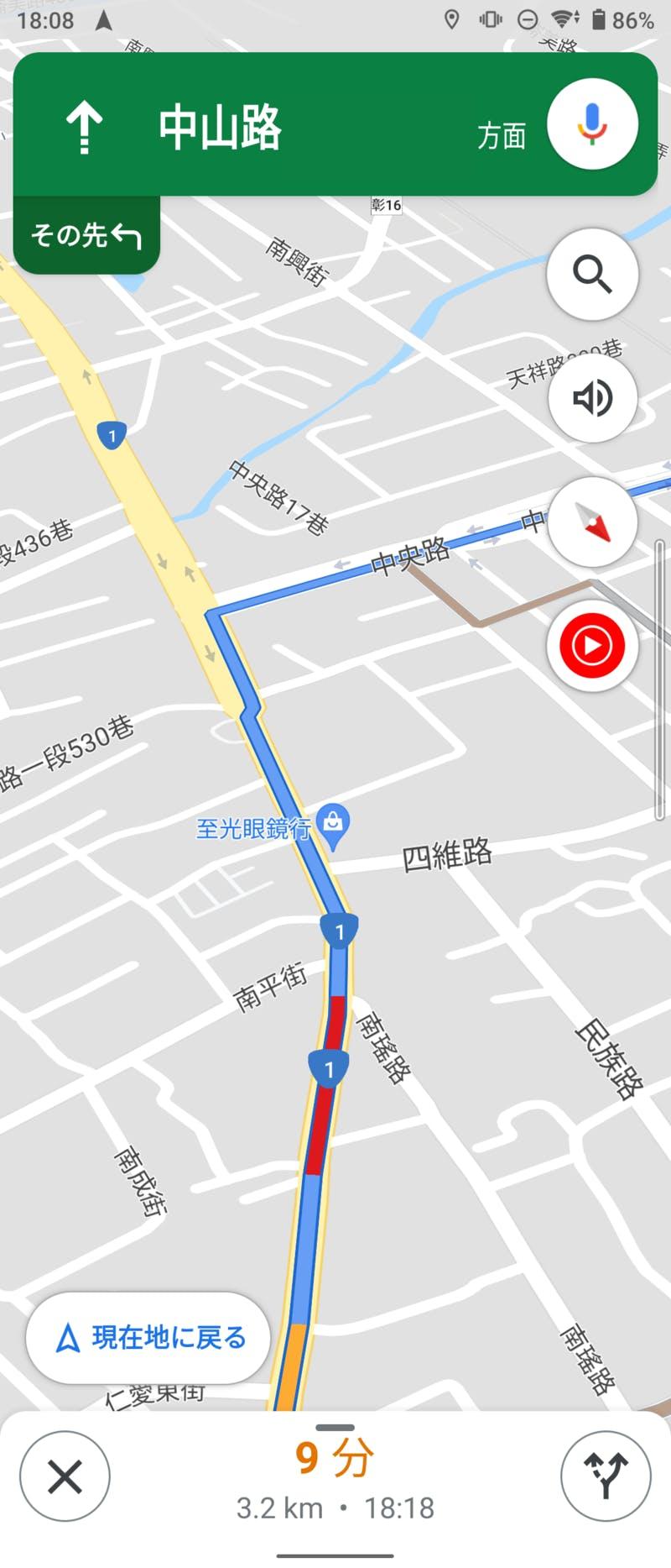 Android版Google マップにコンパスが再び表示されるように