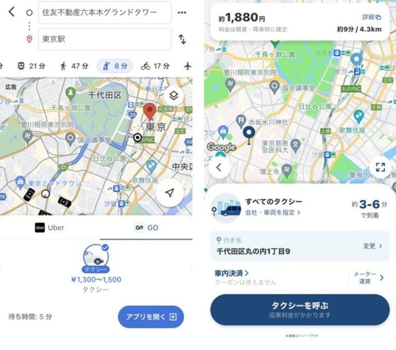Google マップから「GO」を経由してタクシーを呼ぶ画面