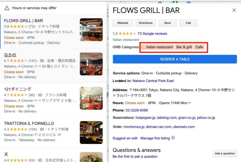 Google 拡張機能「GMB Everywhere」使用