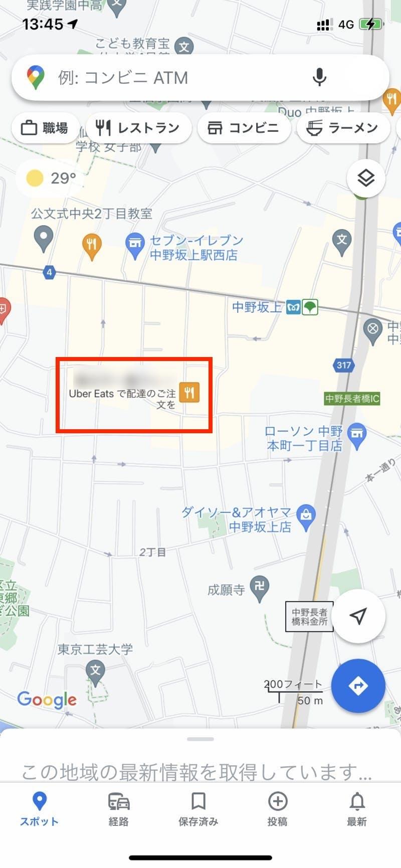 ローカル検索広告により表示される四角いピン