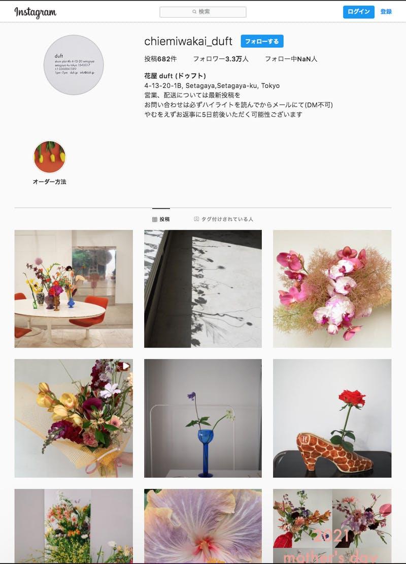 花屋のInstagram活用事例