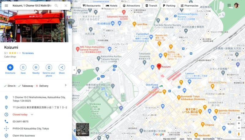 英語環境で表示されたGoogleマップの店舗情報