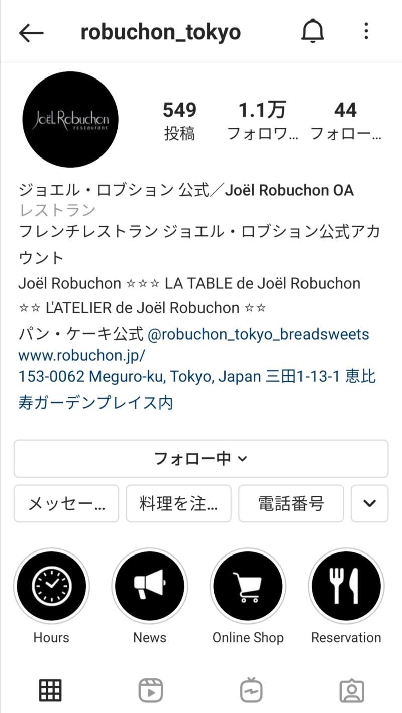 Joel Robuchonの公式Instagram