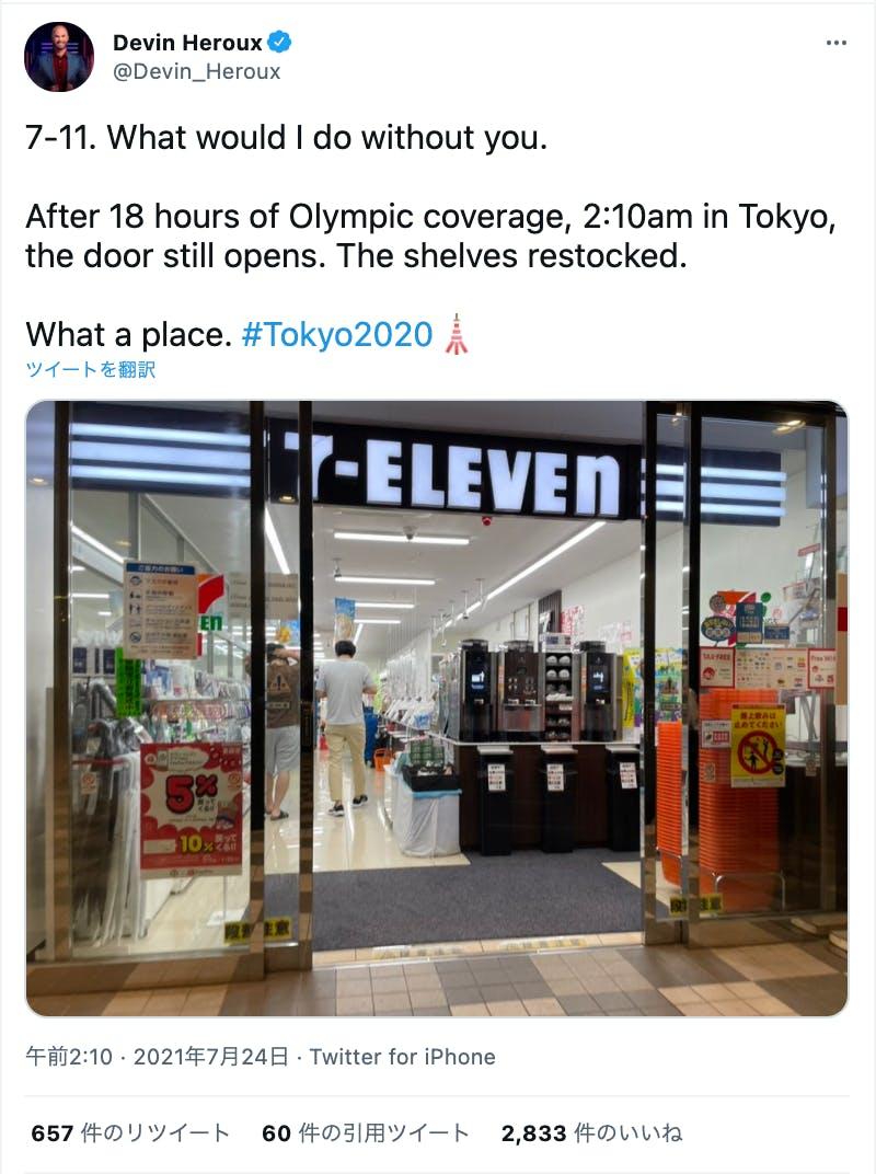CBC Newsのオリンピックレポーター Devin Heroux氏