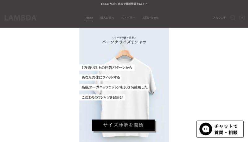 LAMDA公式サイトトップページ