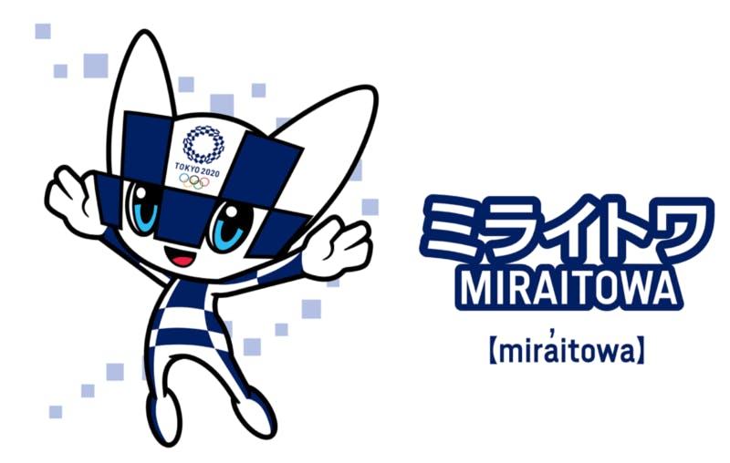 東京オリンピック公式マスコット「ミライトワ」
