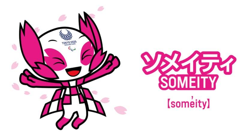 東京パラリンピック公式マスコット「ソメイティ」