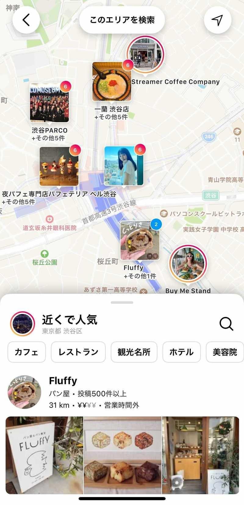 Instagramの地図検索ページ