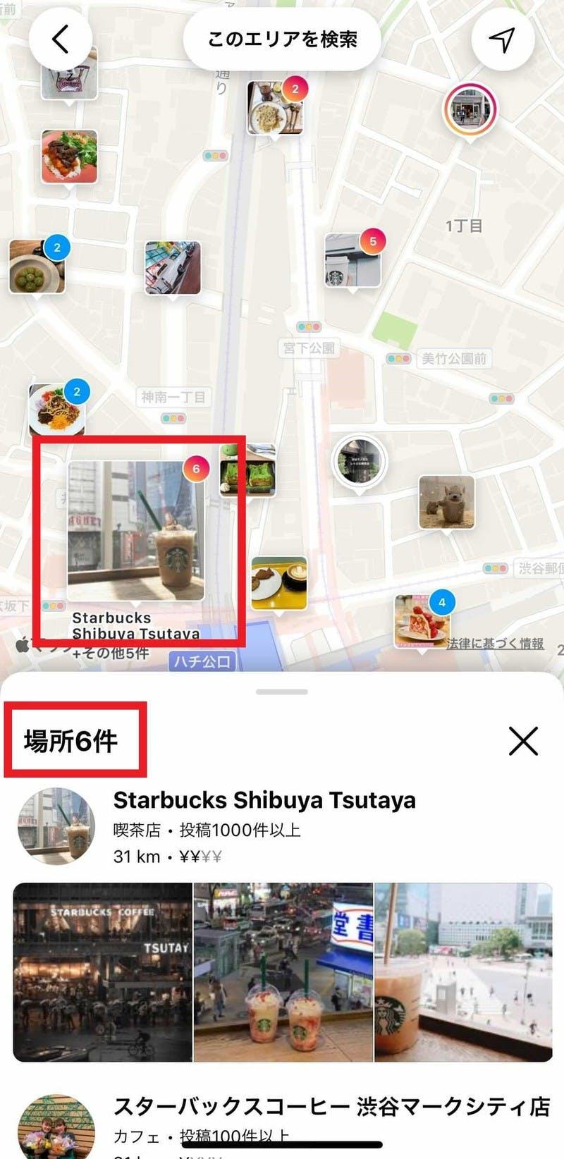 Instagramの地図検索ページで表示される複数の投稿情報