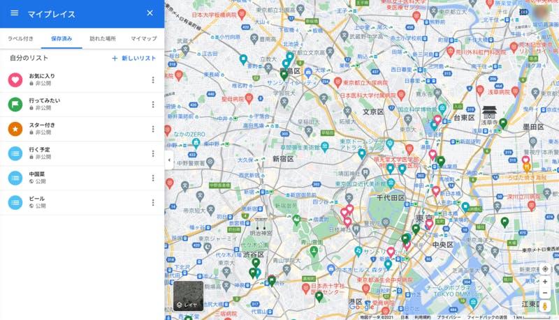 Googleマップマイプレイス「保存済」