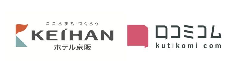 ▲株式会社 ホテル京阪がDXツール「口コミコム」を導入