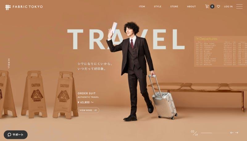 FABRIC TOKYO(ファブリックトウキョウ)公式サイト