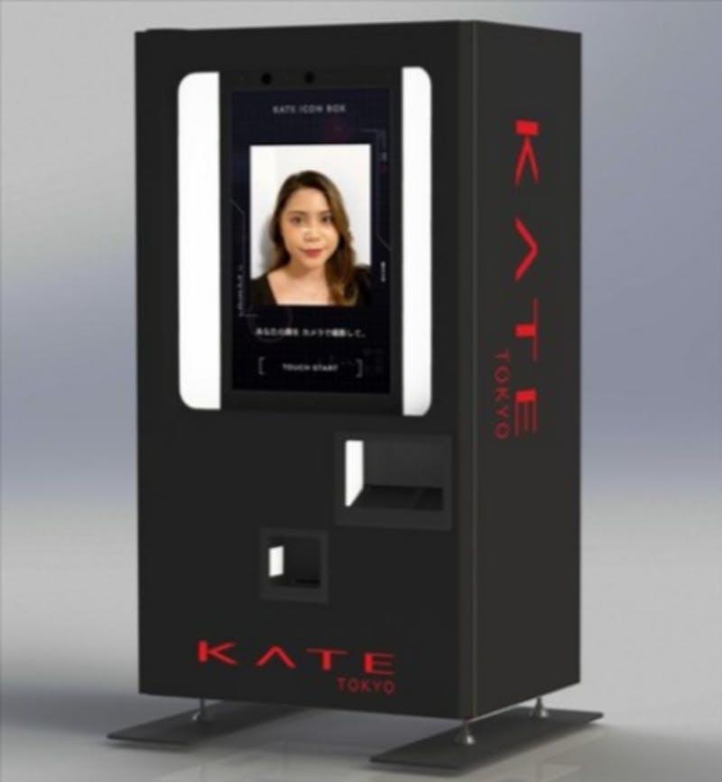 KATE iCON BOX