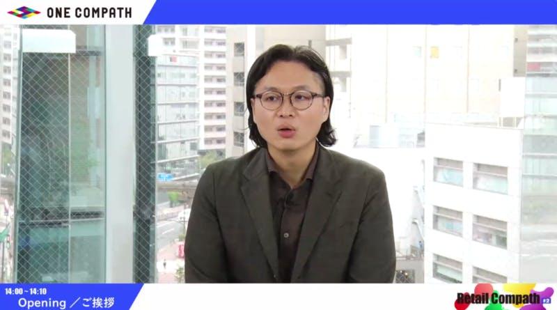 ダイヤモンド・チェーンストア編集長 阿部幸治氏