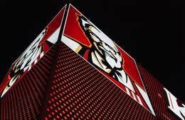 英KFC、コロナ影響で長年の宣伝文句「指を舐めるほど美味しい」を封印:海外のコロナ関連広告事例まとめ 中国・台湾・欧米編