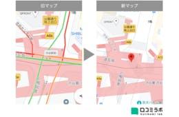 密かにリニューアル「Googleマップ」驚きの正確さ・詳細さ:横断歩道も表示、東京含む世界4都市で公開