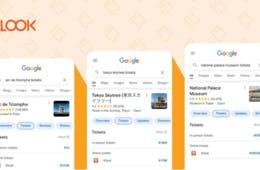 旅行・レジャー予約のKlook、Googleのアクティビティ予約検索機能「Google Things to do」と連携